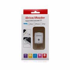 4sshop- iDrive32GB (ของแท้เต็ม100%)USB3.0 แฟลชไดร์ฟสำรองข้อมูลiOS / Andriod