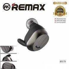 ราคา 4Sshop Remax Wk ของเเท้100 หูฟังบลูทูธ ไร้สาย เเบบข้างเดียว Premium Earphone Bluetooth รุ่น Wk Bs170