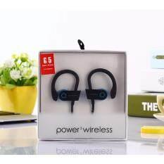 ราคา ราคาถูกที่สุด 4Sshop Sports Wireless หูฟังบลูทูธเกี่ยวหู รุ่น G5