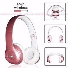 ขาย 4Sshop Wireless Bluetooth Headphone หูฟังครอบหูเเบบบลูทูธไร้สายรุ่น P47 ใน กรุงเทพมหานคร