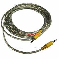 ซื้อ สายสัญญาณเสียง5เมตร ต่อหูฟังโทรศัพท์ 3 5Mm ผู้ ผู้ Audio Jack Or Aux In Port Cable ออนไลน์ ถูก