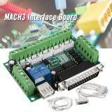 ราคา บอร์ด สายเคเบิล 5 Axis Cnc Breakout Board For Stepper Driver Controller Mach3 2 Cable เป็นต้นฉบับ