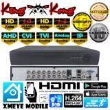 ราคา 5 In 1 Hd 16Ch Dvr เครื่องบันทึกภาพ สำหรับ กล้องวงจรปิด Ahd Cvi Tvi Ip Analog Kit Set Digital Video Recorder ฟรีอะแดปเตอร์ กรุงเทพมหานคร