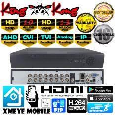 ซื้อ 5 In 1 Hd 16Ch Dvr เครื่องบันทึกภาพ สำหรับ กล้องวงจรปิด Ahd Cvi Tvi Ip Analog Kit Set Digital Video Recorder ฟรีอะแดปเตอร์ กรุงเทพมหานคร