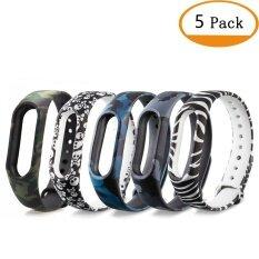 ซื้อ 5 Pcs Silicone Watch Band Strap Wrist For Mi Band 2 Miband 2 Intl ออนไลน์ ถูก