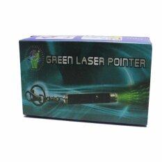 ราคา เลเซอร์ เขียว 500 Mw Green Laser Pointer ปากกาเลเซอร์ Ibettalet ใหม่