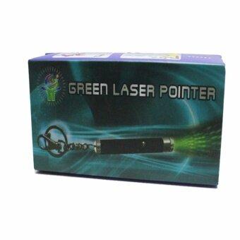 เลเซอร์ เขียว 500 mW Green Laser pointer ปากกาเลเซอร์