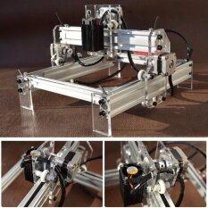 โปรโมชั่น 500Mw Desktop Laser Engraving Engraver Machine Kit Diy Cutter Printer 20X17Cm Intl Unbranded Generic