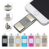 ซื้อ 512Gb Drive Smart Phone U Disk 3 In 1 Otg Usb Flash Drive For Iphone 5 6S 6 Plus 7 7 Plus Ipad Pc Mobile Phone Bracket Usb Flash Cable Grey Intl Thailand