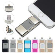 ราคา 512Gb Drive Smart Phone U Disk 3 In 1 Otg Usb Flash Drive For Iphone 5 6S 6 Plus 7 7 Plus Ipad Pc Mobile Phone Bracket Usb Flash Cable Grey Intl Zhaizubuluo ใหม่