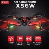 ส่วนลด สินค้า โดรนติดกล้อง ไซม่า เอ็ก56ดับบริว สีดำแดง Camera Drone Foldable Quadcopter โดรนถ่ายรูปและวีดีโอ บินนิ่งบังคับง่าย