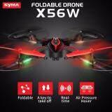 โดรนติดกล้อง ไซม่า เอ็ก56ดับบริว สีดำแดง Camera Drone Foldable Quadcopter โดรนถ่ายรูปและวีดีโอ บินนิ่งบังคับง่าย กรุงเทพมหานคร