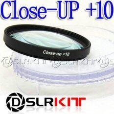 ราคา 58Mm 58 Mm Macro Close Up 10 Close Up No 10 Filter Intl Intl ถูก