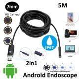 ซื้อ 5M Usb 2 In 1 Waterproof Endoscope Camera 7Mm Lens กล้องมินิ For Android Pc ถูก