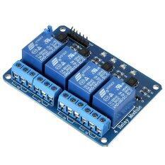 ราคา รีเลย์ 4 ช่อง 5Vdc 4 Channel Relay Control Board With Optocoupler Module For Arduino1 ชิ้น