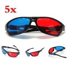5x สีแดงและสีน้ำเงิน Anaglyph มิติ 3d Vision แว่นตาสำหรับทีวีภาพยนตร์ดีวีดีเกม - Intl.