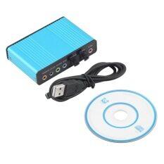 ซื้อ 6 ช่อง 5 1 การ์ดเสียงอะแดปเตอร์แสงเสียงภายนอกสำหรับโน้ตบุ๊กพีซี Skype Unbranded Generic เป็นต้นฉบับ