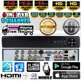 ขาย 6 In 1 Hd 8Ch Dvr เครื่องบันทึกภาพ สำหรับ กล้องวงจรปิด Ahd Cvi Tvi Ip Analog Xvi Kit Set Digital Video Recorder ฟรีอะแดปเตอร์ Dvr ถูก