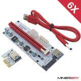 ซื้อ 6 Pack Usb Sata Pcie Riser Card For Cryptocurrency Mining V 008S All Port ใหม่