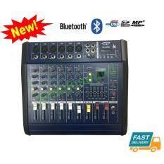 เพาเวอร์มิกเซอร์ ขยายเสียง600วัตต์ 6CH BLUETOOTH USB/SD CARD EFFECT 16DSP รุ่น LXJ MX-6300D