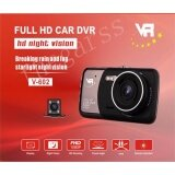 ราคา กล้องติดรถยนต์กล้องหน้า พร้อมกล้องหลัง Fhd 1080P รุ่น V 602 ถูก