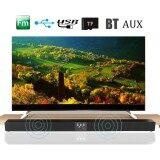 ราคา ราคาถูกที่สุด 60W Wireless Bluetooth 3D Sound Bar Soundbar 8 Speaker Fm Radio Home Tv Theater Intl