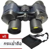 ขาย ซื้อ ออนไลน์ กล้องส่องทางไกล 60X60 กล้องมองระยะไกล กล้องโทรทรรศน์