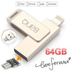 ราคา 64Gb 3 In1 Otg Usb Flash Drives Pen Drive For Iphone Ipad Ipod Apple Mfi Jetdrive Silver Intl ราคาถูกที่สุด