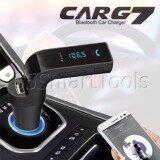 ขาย 65Smarttools Car G7 อุปกรณ์เชื่อมต่อบลูธูทสำหรับรถยนต์ Bluetooth Fm Transmitter Mp3 Music Player Sd Usb Charger For Smart Phone Tablet ใน กรุงเทพมหานคร