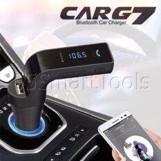 65smarttools Car G7 อุปกรณ์เชื่อมต่อบลูธูทสำหรับรถยนต์  Bluetooth Fm Transmitter Mp3 Music Player Sd Usb Charger For Smart Phone&tablet  .