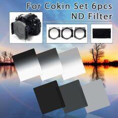ขาย 6Pcs Nd2 Nd4 Nd8 Gradual Nd2 4 8 Filter Set For Cokin P Series With Case Xcsource เป็นต้นฉบับ