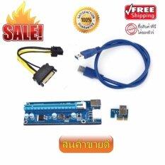ซื้อ 6Pin Cable Pcie Pci E Pci Express Riser Card 1X To 16X Usb 3 Data Cable Sata To 6Pin Ide Molex Power Supply For Btc Miner Machine