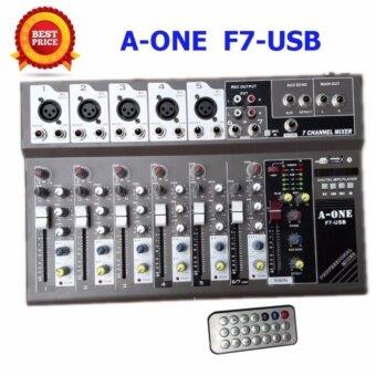 สเตอริโอมิกเซอร์7ช่อง DIGITAL ECHO Effect รุ่น A-ONE F7-USB MP3