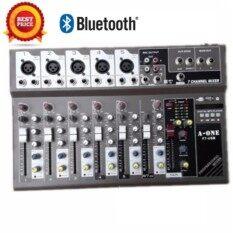สเตอริโอมิกเซอร์7ช่อง DIGITAL ECHO Effect รุ่น AONE ff7USB MP3