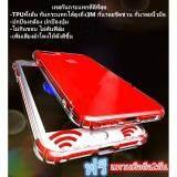 ทบทวน ที่สุด เคสไอโฟน7 Plus ไอโฟน8 Plus กันกระแทกได้สูงสุด3M