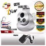 ราคา กล้องวงจรปิด โดม 700 Tvl 800 Tvl 900 Tvl 1000 Tvl 1200 Tvl 1400 Tvl Analog Cvbs 1 Mp ล้านพิกเซล กล้อง 1400 Tvl เลนส์ 4Mm New 2018 Model ฟรีอะแดปเตอร์ กรุงเทพมหานคร