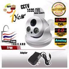 กล้องวงจรปิด โดม 700 TVL / 800 TVL / 900 TVL / 1000 TVL / 1200 TVL / 1400 TVL / Analog / CVBS 1 MP ล้านพิกเซล กล้อง 1400 TVL เลนส์  4mm New 2018 Model  ฟรีอะแดปเตอร์