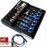 ซื้อ มิกเซอร์8ช่อง 16Dsp Usb Professional Mixer Mic Line Proeuro Tech Baby8Fx