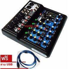 ขาย มิกเซอร์8ช่อง 16Dsp Usb Professional Mixer Mic Line Proeuro Tech Baby8Fx Nke Audio เป็นต้นฉบับ