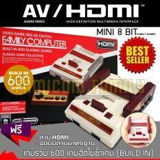 เครื่องเล่นวีดีโอเกม 8 บิต ขนาดมินิ Family Computer Mini HDMI (รับประกัน 1 ปี)