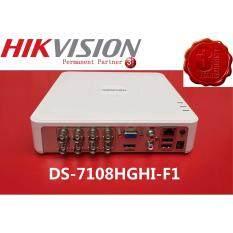ซื้อ เครื่องบันทึก 8 ช่อง Hikvision Hdtvi 720P รุ่น Ds 7108Hghi F1 Hikvision เป็นต้นฉบับ