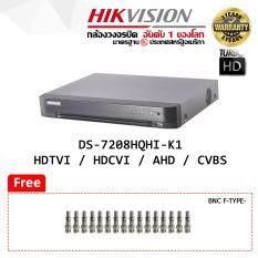 ราคา เครื่องบันทึกกล้องวงจรปิด ขนาด 8 ช่อง Hikvision Turbo Hd Dvr Ds 7208Hqhi K1 ฟรี หัว Bnc F Type X 16 ใหม่