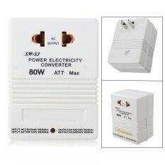 80W Universal Travel Adapter Voltage Converter 110V To 220V Power Transformer Intl เป็นต้นฉบับ