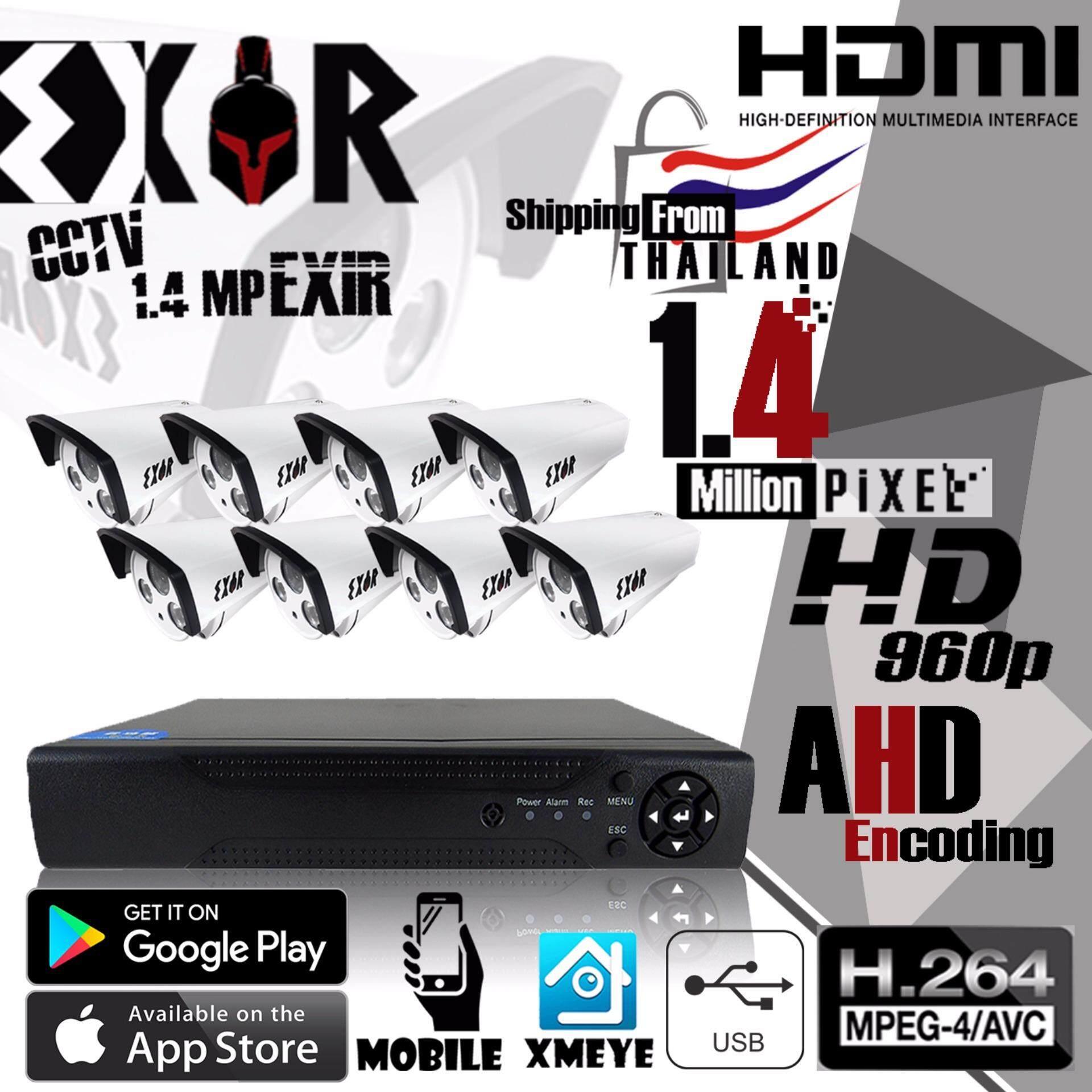 เช็คข้อมูล ชุดกล้องวงจรปิด 1.4 MP ล้านพิกเซล New 2018 Model ทรงกระบอก HD 960P เลนส์ 4mm กล้อง 8 ตัว และ เครื่องบันทึกภาพ 8CH DVR Digital Video Recording HD/Full HD / Waterproof ฟรีอะแดปเตอร์ และขายึดกล้อง ภาพคมชัดและถูกที่สุด