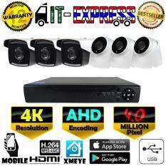 ชุดกล้องวงจรปิด 8CH AHD Kit Set 4.0 MP ล้านพิกเซล กล้อง  6 ตัว ทรงกระบอก และ โดม 4K / UHD / Ultra HD  Exir Infrared เครื่องบันทึก 4K / UHD / Ultra HD 8CH เลนส์  4mm  ฟรีอะแดปเตอร์  ฟรีขายึดกล้อง