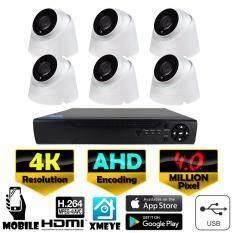 ชุดกล้องวงจรปิด 8CH AHD Kit Set 4.0 MP ล้านพิกเซล กล้อง  6 ตัว โดม 4K / UHD / Ultra HD  Exir Infrared เครื่องบันทึก 4K / UHD / Ultra HD 8CH เลนส์  4mm  ฟรีอะแดปเตอร์