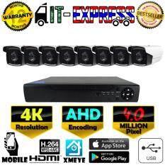 ชุดกล้องวงจรปิด 8CH AHD Kit Set 4.0 MP ล้านพิกเซล กล้อง  8 ตัว ทรงกระบอก 4K / UHD / Ultra HD  Exir Infrared เครื่องบันทึก 4K / UHD / Ultra HD 8CH เลนส์  4mm  ฟรีอะแดปเตอร์  ฟรีขายึดกล้อง