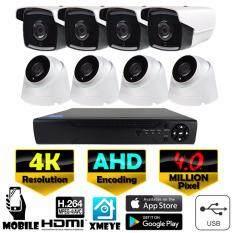ชุดกล้องวงจรปิด 8CH AHD Kit Set 4.0 MP ล้านพิกเซล กล้อง  8 ตัว ทรงกระบอก และ โดม 4K / UHD / Ultra HD  Exir Infrared เครื่องบันทึก 4K / UHD / Ultra HD 8CH เลนส์  4mm  ฟรีอะแดปเตอร์  ฟรีขายึดกล้อง