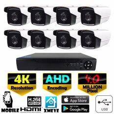 ซื้อ ชุดกล้องวงจรปิด 8Ch Ahd Kit Set 4 Mp ล้านพิกเซล กล้อง 8 ตัว ทรงกระบอก 4K Uhd Ultra Hd Exir Infrared เครื่องบันทึก 4K Uhd Ultra Hd 8Ch เลนส์ 4Mm ฟรีอะแดปเตอร์ ฟรีวงเล็บกล้อง ถูก