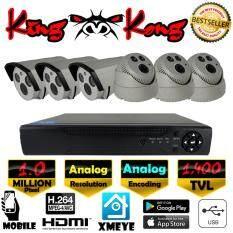 ขาย ชุดกล้องวงจรปิด 8Ch Analog Kit Set กล้องAnalog 1400 Tvl 1 Mp ล้านพิกเซล เลนซ์ 4Mm ทรงกระบอกและโดม 6 ตัว และเครื่องบันทึก 8Ch Analog 960H Dvr Digital Video Recording ฟรีอะแดปเตอร์ ฟรีขายึดกล้อง ออนไลน์